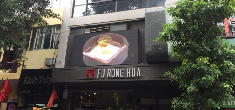 Fu Rong Hua Cantonese Restaurant2