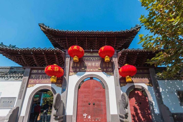 Wenchang Court2