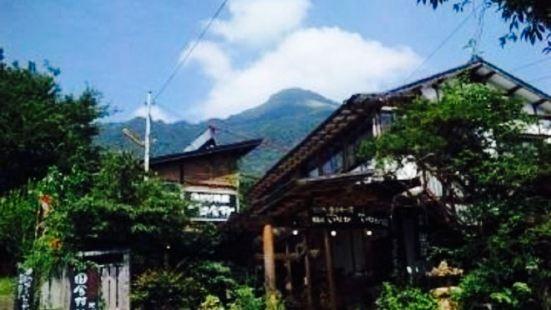 Yufuin Inakamura Inaka