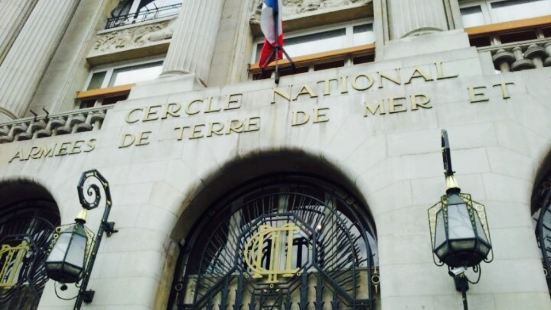 Cercle National Des Armees