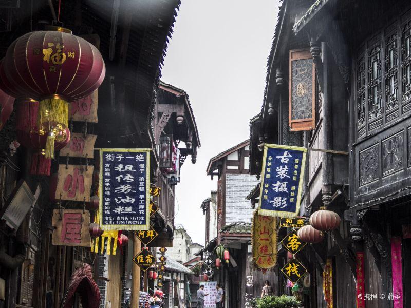 Jiezi Ancient Town