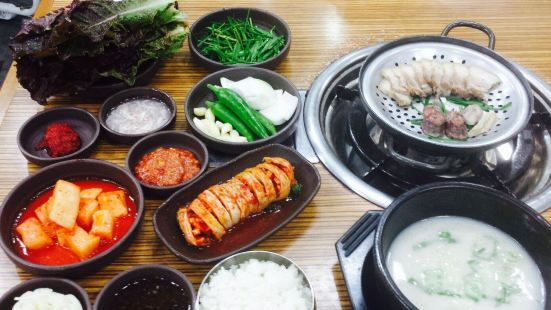 Myeongga Gukbap