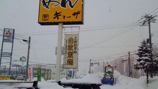 Momotaro, Taihei