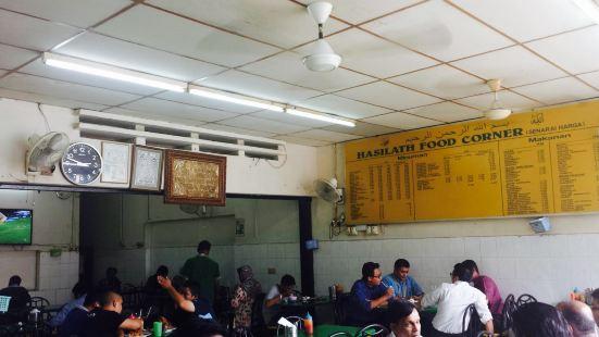 Restoran Hasilath Food Corner
