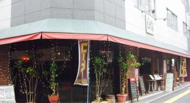Cusco Cafe1