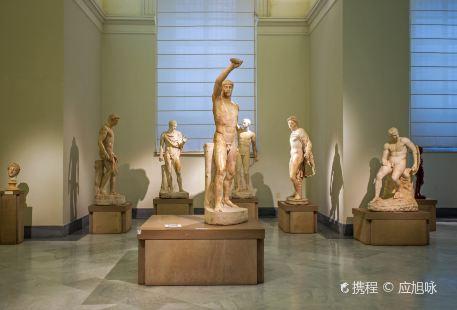 國家考古博物館
