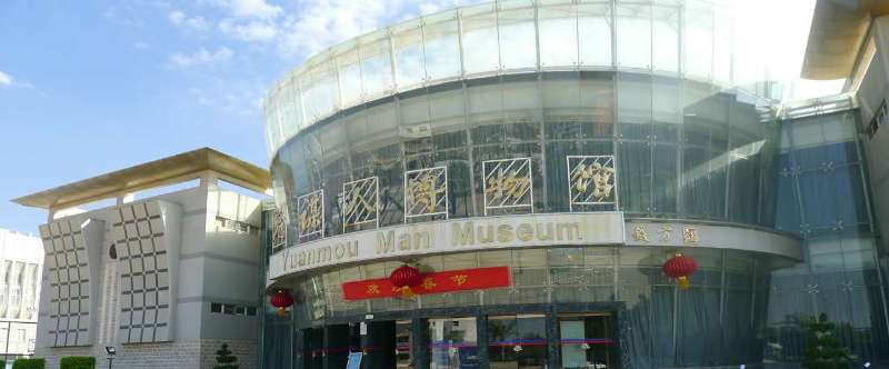 Yuanmou People's Exhibition Hall
