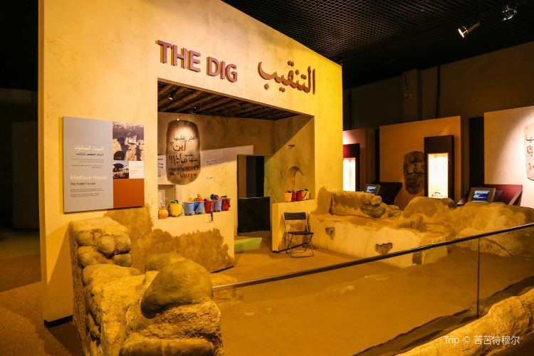 Sharjah Archaeological Museum1