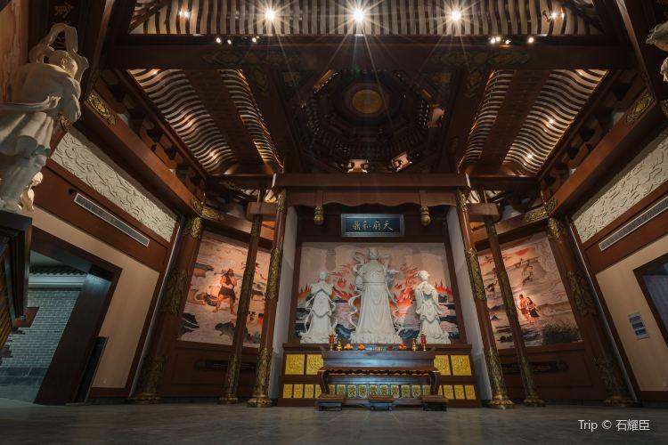 China Huaiyang Cuisine Culture Museum2