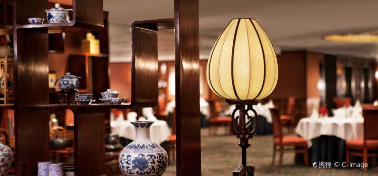 Celestial Court Chinese Restaurant2