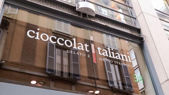 Cioccolati Italiani(Via San Raffaele店)