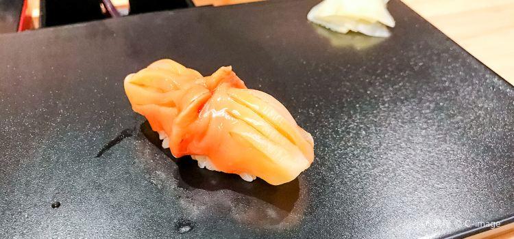 Shoukouwa3