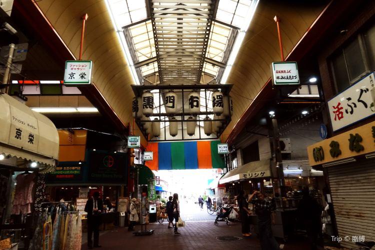 Kuromon Market2