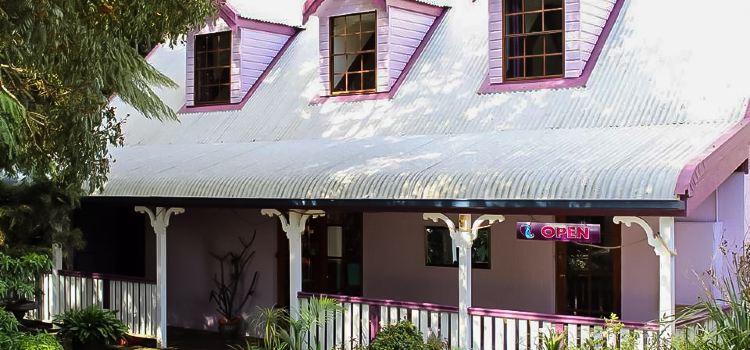 Dancing Waters Cafe