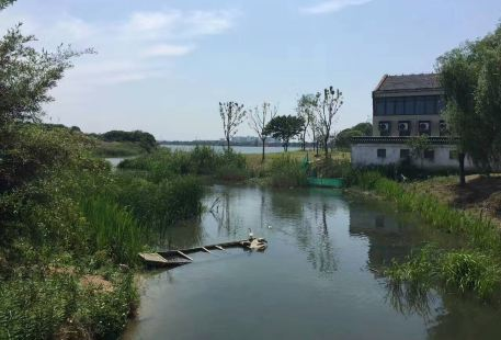Yangchenghu Shuishang Gongyuan Zhenren Cs Base