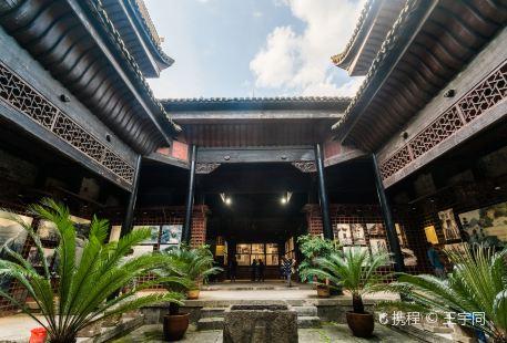 Zhenyuan Exhibition Hall