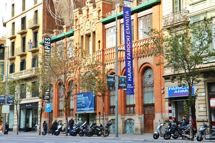 Fundació Antoni Tàpies1