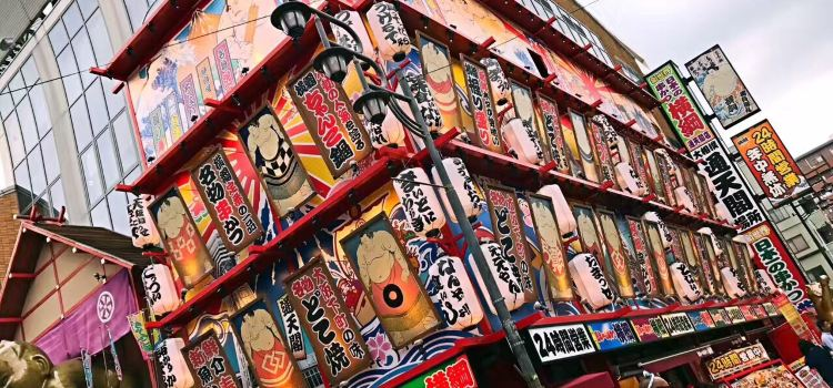 ラーメン橫綱(東大阪店)2