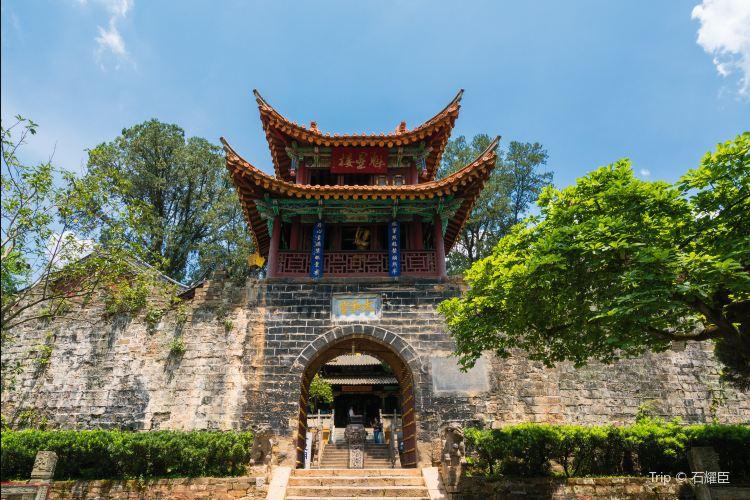 Jindian Park2