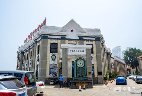 Beijixing Watches Culture Museum