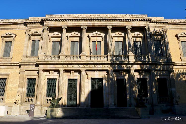馬德里國立考古博物館2