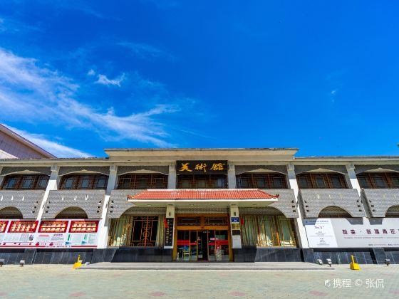 烏魯木齊美術館