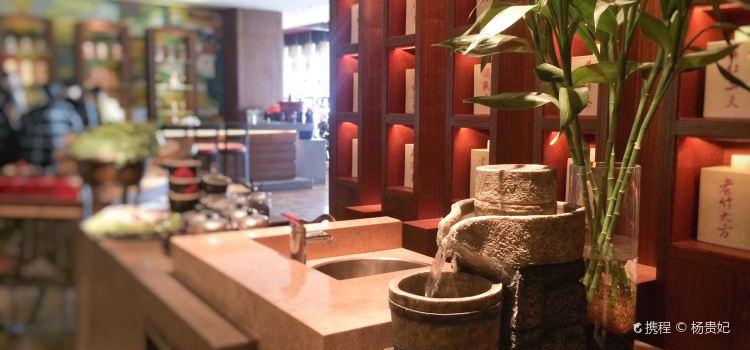 青島魯商凱悅酒店東海88風味餐廳2