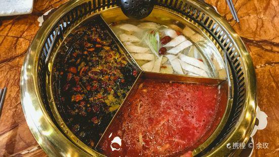 Qing Shi Xiao Shi Jin Jiu Gong Ge Hot Pot( Dongting Street )