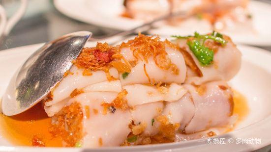 Yue Pin Chinese Restaurant