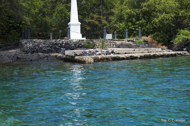 제임스쿡 선장 기념비1