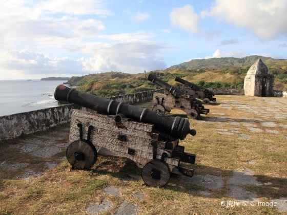 Fort Nuestra Senora de la Soledad