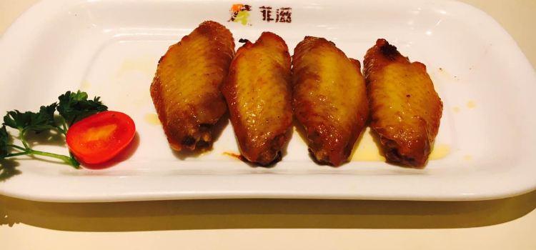 菲滋意式餐廳(西溪印象城店)3