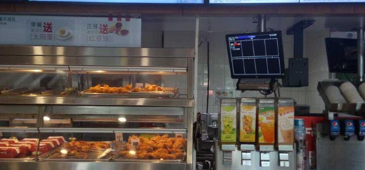 肯德基甜品站(府前店)3