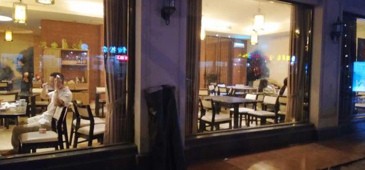 印象江南主題餐廳(康莊南街店)1