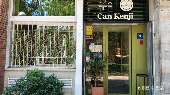 Can Kenji