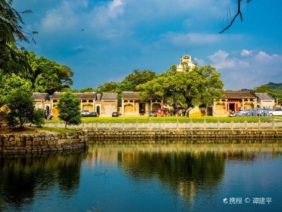 Huitong Village