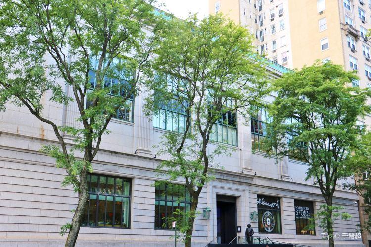 New-York Historical Society1