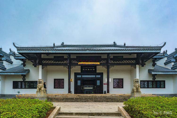Shaoshan Mao Zedong Memorial Park (Northeast Gate)1