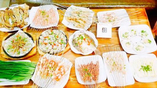 老街燒烤巴厘龍蝦(湛月店)