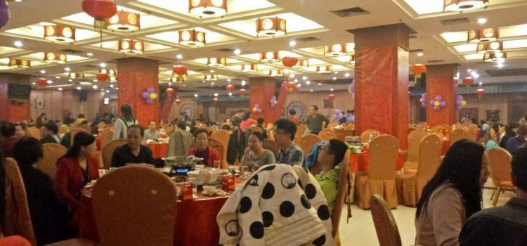 恒升.錦繡緣餐廳1