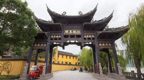 Minghe Ancient Town