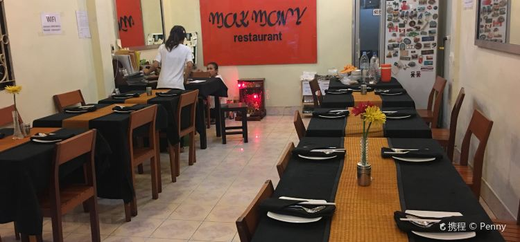Mok Mony2