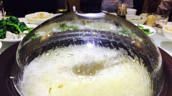 蒸蒸日上蒸汽蒸菜館(崇高路店)