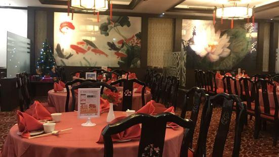 Ming Chinese Restaurant