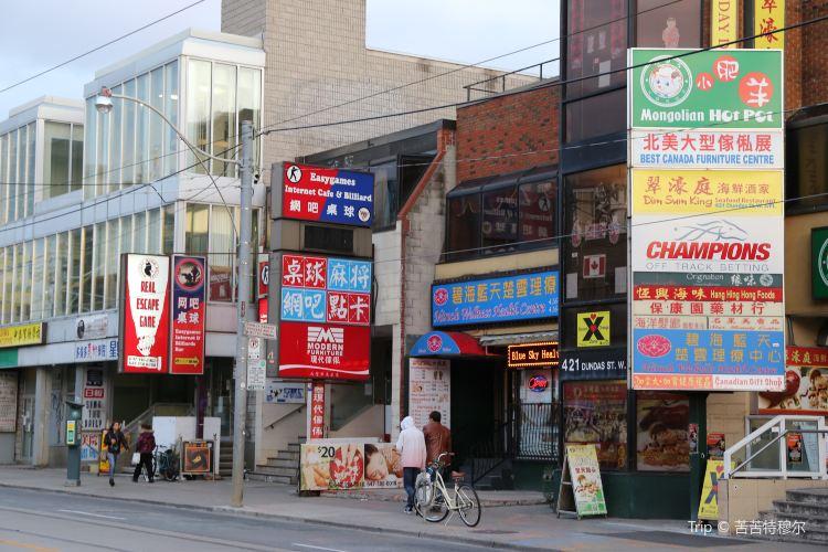 Toronto's Chinatown2