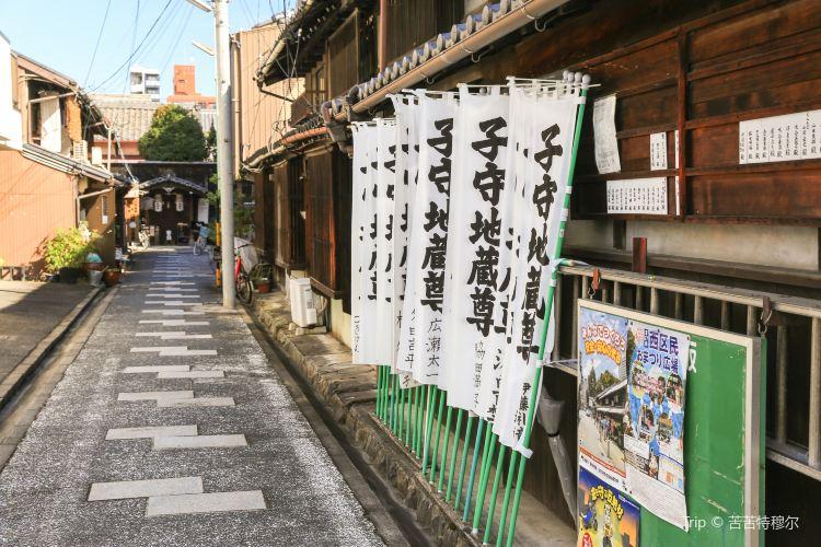 Shikemichi1