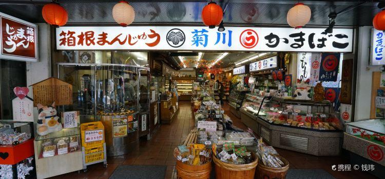 Kikukawa商店3
