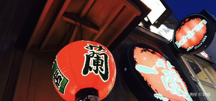 Ichinari(名古屋Shosha)