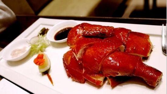 北京康萊德酒店陸羽餐廳