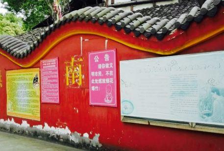 Shoufu Temple